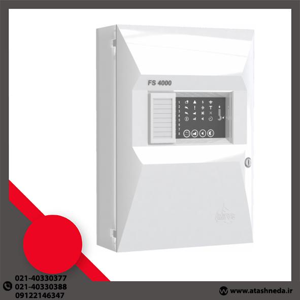کنترل پنل متعارف یونیپاس مدل 4000/2zon